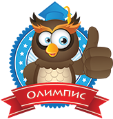 owl_olympis.png